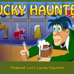Пивной слот Lucky Haunter