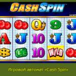 Игровой автомат «Cash Spin»