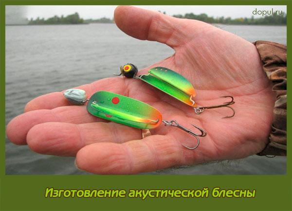 видео по изготовлению рыболовных приманок