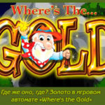 Где же оно, где? Золото в игровом автомате «Where's the Gold»