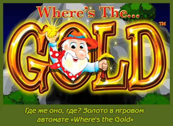 Slot machine where the gold