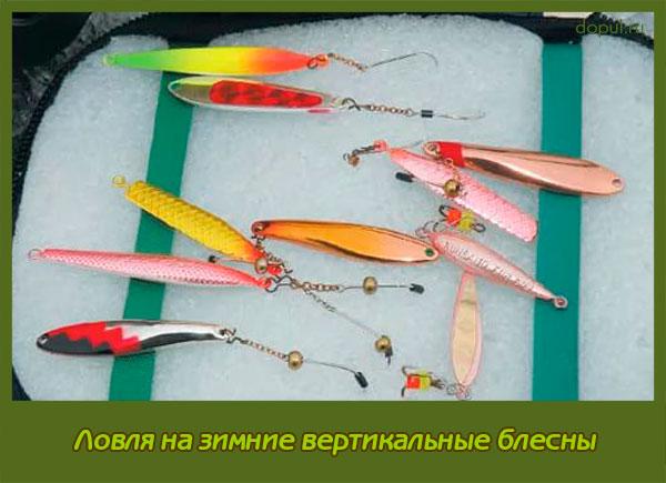 рыбалка на вертикальную блесну видео