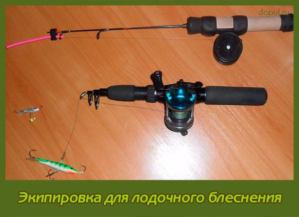 где купить струну для рыбалки