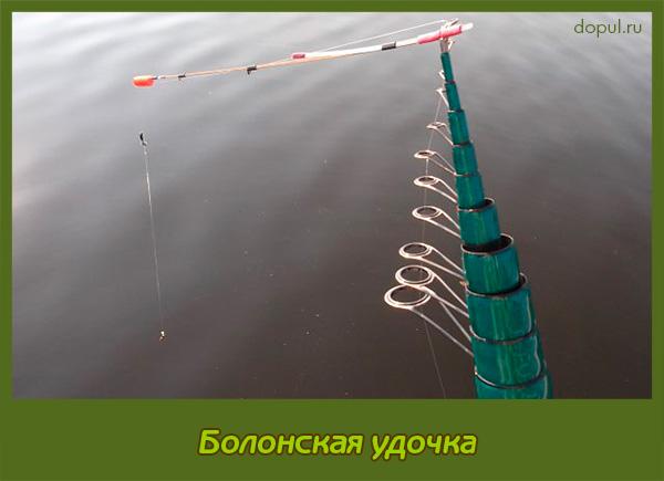 Лежень для рыбалки