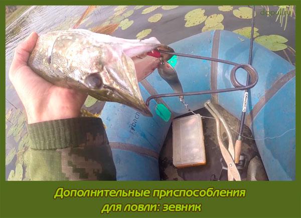 рыбалка руками как называется