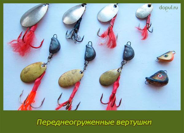 рыбалка двойные вертушки самоделки