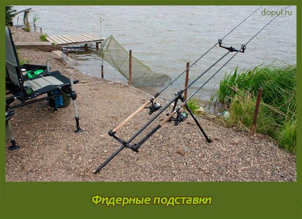 рыбалка фидерные подставки