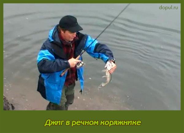 рыболовные авторы