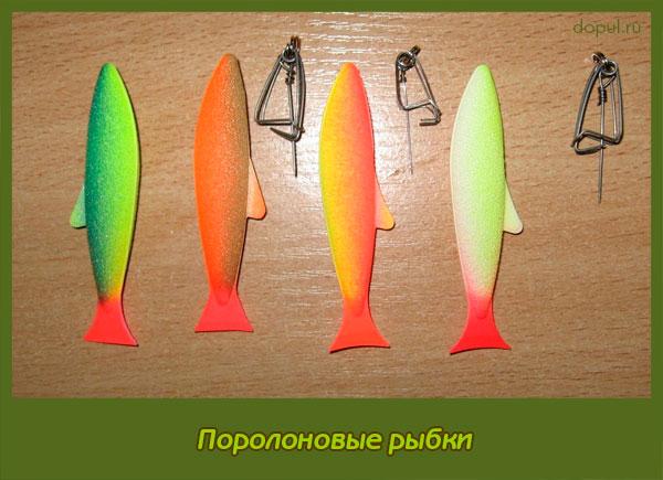 как ловить на искусственную рыбку