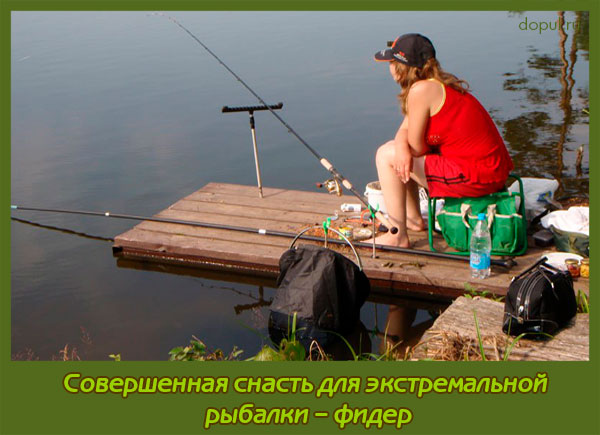 рыбалка в балаково на фидер