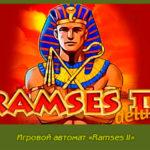 Игровой автомат «Ramses II» на онлайн 777