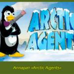 Аппарат «Arctic Agents» в интернет казино Вулкан