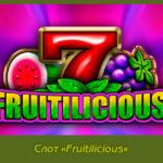 Слот «Fruitilicious» на зеркало в онлайн казино Вулкан
