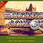 Игровой автомат онлайн «The Secrets of London»