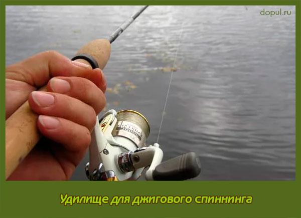 spinning-club.ru