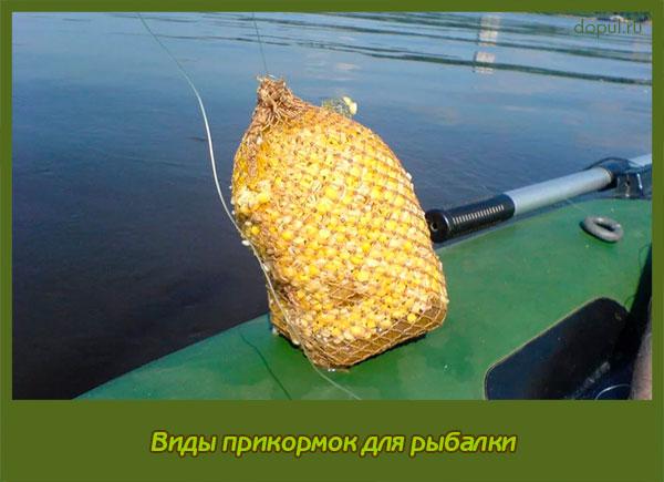 льняное масло для рыбалки