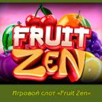 Игровой слот «Fruit Zen» в Азимут Казино