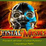 Игровой автомат «Crystal Mystery» – Сокровища Майя