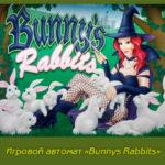 Игровой автомат «Bunny Rabbits» на Вулкан зеркало