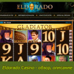 Eldorado Casino — обзор, описание