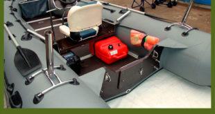 Как сделать лодку комфортной и удобной